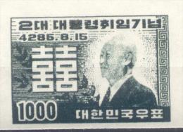 FALSO FALSCH FALKST COREA DEL SUD YVERT NR. 124A - RARE NON DENTELE SOLD AS IS AÑO 1952 SYGMAN RHEE - Corea (...-1945)