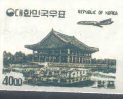 FALSO FALSCH FALKST COREA DEL SUD YVERT NR. AEREO 21 MNH - SOLD AS IS NON DENTELE RARE - Korea (...-1945)