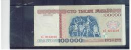 BELARUS     ,   100 000 Rublei    ,     1996   ,      Pick # - Belarus