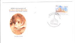 Pakistan First Day Cover - 16.06.2006 - 400th Anniversary Of Sri Guru Arjun De Jee, Gurdwara Dera Sahib, Lahore - Pakistan