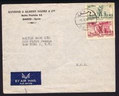 1956  Lettre Avion  De Damas Pour Les USA - Syrie