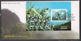 INDIA, 2006, FDC, Save Kurinji Campaign, (Neela Kurinji), Miniature Sheet, Jabalpur Cancelled - FDC