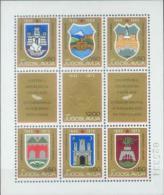 YU 1970-1383-9 YUGOSLAVIA, Michel # Bl. 16, S/S, MNH - Blocks & Kleinbögen