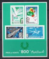 TUNEZ 1986 - Yvert #H21a Sin Dentar - MNH ** - Tunisia (1956-...)