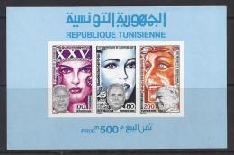 TUNEZ 1982 - Yvert #H19 - MNH ** - Tunisia (1956-...)