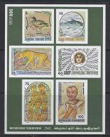 TUNEZ 1976 - Yvert #H13a - MNH ** - Tunisia (1956-...)
