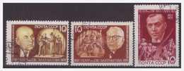 **5** - Russia & URSS 1971 - Cinquantenario Del Tetro Di Stato Di E. Wachtangov A Mosca - 3 Val.  Oblit. - Belli - 1923-1991 URSS