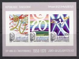 TUNEZ 1976 - Yvert #H14a Sin Dentar - MNH ** - Tunisia (1956-...)