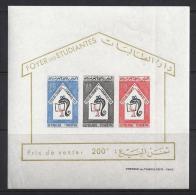 TUNEZ 1965 - Yvert #H1a Sin Dentar - MNH ** - Tunisia (1956-...)