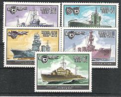 USSR 1982 MNH War Ships Set - Ongebruikt