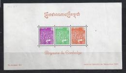 CAMBOYA 1961 - Yvert #H19 - MNH ** - Cambogia