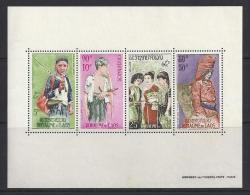 LAOS 1965 - Yvert #H32 - MNH ** - Laos