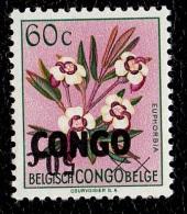 1960 CONGO REPUBLIQUE 386B MNH - VARIETY INVERTED OVERPRINT VALUE ! RARE - Repubblica Del Congo (1960-64)