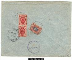 11612 TCHITA To JERUSALEM ROPIT Registered Envelope 27 V 1902 Via ODESSA To Rabbi Samuel Salant JUDAICA