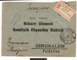 11613 INCOMING MAIL JERUSALEM Recommandé OSTROV LOMJ 24/09/1913