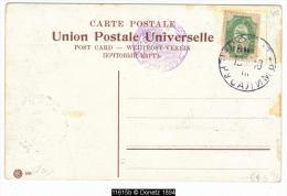 11615 JERUSALEM U.P.U. 1910, Carte Du Bon Samaritain - Levant