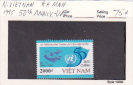 North Vietnam 1995 50th Anniversary United Nations Stamp MNH - Vietnam