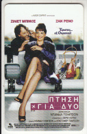 GREECE - Flight For Two/Cinema, Free Fone Promotion Prepaid Card, Tirage 1000, Exp.date 31/12/03, Mint - Greece