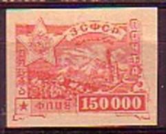 RUSSIA / RUSSIE - Caucase - 1923 - Serie Courant - 1v (*) Non Dent.