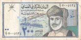 BILLETE DE OMAN  DE 200 BAISA DEL AÑO 1995  (BANKNOTE) - Oman