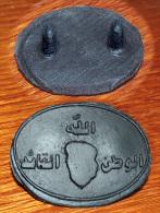 REPRO Insigne Fedayeen De Saddam Du Casque Dark Vador (2° Guerre Du Golf) IRAK - Hoeden