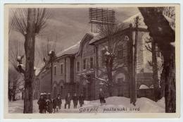 Postcard - Gospić    (11574) - Croazia