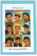 Sao Tomè E Principe - Usato/used - Elvis Presley - Mi N. 1473/81 - Cantanti