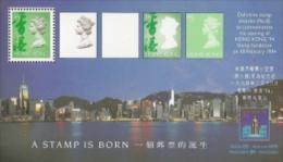 Hong Kong,  Scott 2014 # 651Bk,  Issued 1992-1997,  S/S Of 1,  NH,  Cat $ 7.00, QE II - Hong Kong (...-1997)