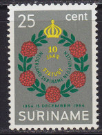2189. Suriname, 1964, 10th Anniversary Of The Introduction Of The Status Of The Kingdom Of The Netherlands, MH (*) - Surinam