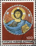Chypre Poste Obl (Yv: 557) Yv:0,3 Euro Tête De Christ Lagoudera (beau Cachet Rond) - Cyprus (Republiek)