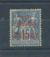 MADAGASCAR  N° 16 * .B. 1aminci - Unused Stamps