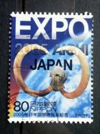 Japan - 2005 - Mi.nr.3787 - Used - World Expo 2005 Aichi - Skull Of A Mammoth - 1989-... Empereur Akihito (Ere Heisei)