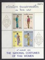 TAILANDIA 1972 -  Yvert #H1 - MNH ** - Tailandia