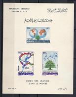 LIBANO 1960 - Yvert #H11 - MNH ** - Líbano