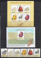 MINERALES - KIRGHIZSTAN 1994 - #18/23+H3/4 - MNH ** - Minerales