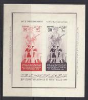EGIPTO 1949 - Yvert #H3 - MNH ** - Hojas Y Bloques