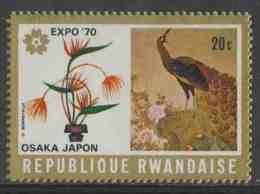 "Ruanda Rwanda 1970 Mi 392 A YT 362 ** Flowers + Green Peafowl – ""EXPO '70"" World Fair Osaka, Japan / Blumen + Pfau - 1970 – Osaka (Japan)"