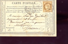 CARTE PRECURSEUR   1876 - Entiers Postaux