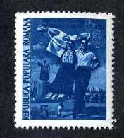 4804x)  Romania 1951 - Scott # 784 ~ Mnh** ~ Offers Welcome! - 1948-.... Republics