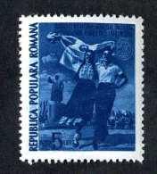 4805x)  Romania 1951 - Scott # 784 ~ Mnh** ~ Offers Welcome! - 1948-.... Republics