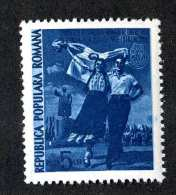 4806x)  Romania 1951 - Scott # 784 ~ Mnh** ~ Offers Welcome! - 1948-.... Republics