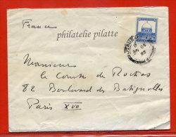 PALESTINE LETTRE DE 1933 DE JERUSALEM POUR PARIS FRANCE - Palestine