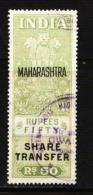 INDIA 50 RS SHARE TRANSFER OVERPRINTED MAHARASHTRA USED REVENUE FISCAL STAMPS. #G30 - India
