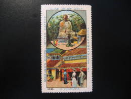 JAPAN Yokohoma Coffee Poster Stamp Label Vignette Viñeta Germany Cinderella Nippon Japon - Japan