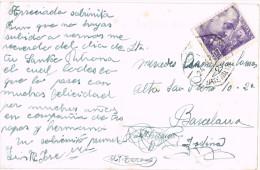 5143. Postal PUIGCERDA (gerona) 1944. AMBULANTE Ferrocarril - 1931-50 Lettres