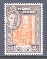 HONG KONG   168  ** - Hong Kong (...-1997)