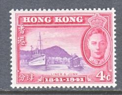 HONG KONG  169  ** - Hong Kong (...-1997)