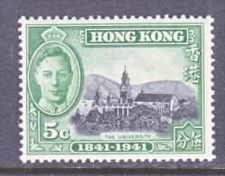 HONG KONG  170  ** - Hong Kong (...-1997)