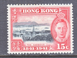 HONG KONG  171  ** - Unused Stamps