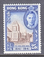 HONG KONG  172  ** - Hong Kong (...-1997)